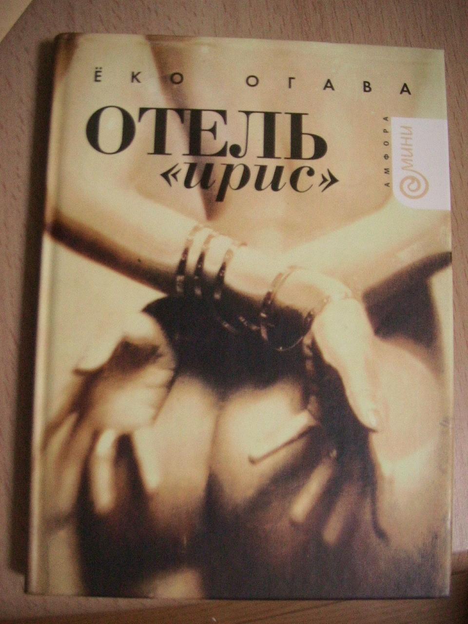 Free Azov Boys Movies Bbs